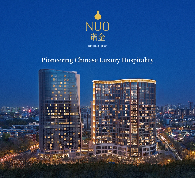 beijing welcomes the first nuo hotel featuring  u0026quot modern